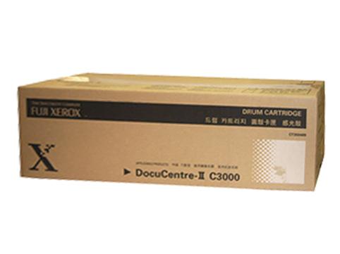 Drum Fuji Xerox Docucentre II C3000, nguyên bộ chính hãng