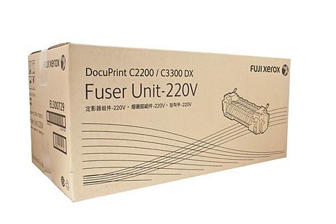 Fuji Xerox DocuPrint C2200/C3300DX Fuser Unit 220V (EL300729)