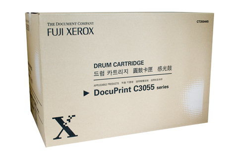 Fuji Xerox DocuPrint C3055DX Drum Cartridge (CT350445)