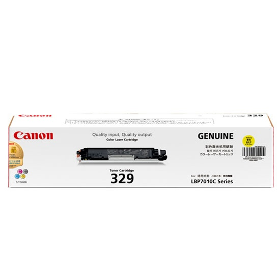 Mực in Canon 329 Yellow Toner Cartridge